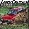 Thumbnail TOYOTA LAND CRUISER 80 SERIES Petrol & Diesel WORKSHOP