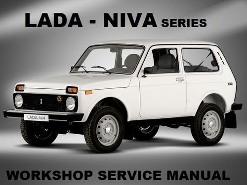 lada niva master service repair workshop manual download manuals lada niva owners manual lada niva service manual