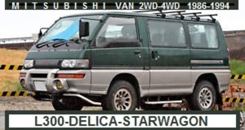 Pay For Mitsubishi L300 Expressstar Wagondelica 2wd4wd 19861984: Mitsubishi L300 Versa Van Wiring Diagram At Anocheocurrio.co