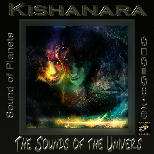 Pay for The sounds of the Universe - mp3 Album