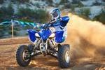 Thumbnail 2009-2011 Yamaha ATV YFZ 450 Service/Repair Manual