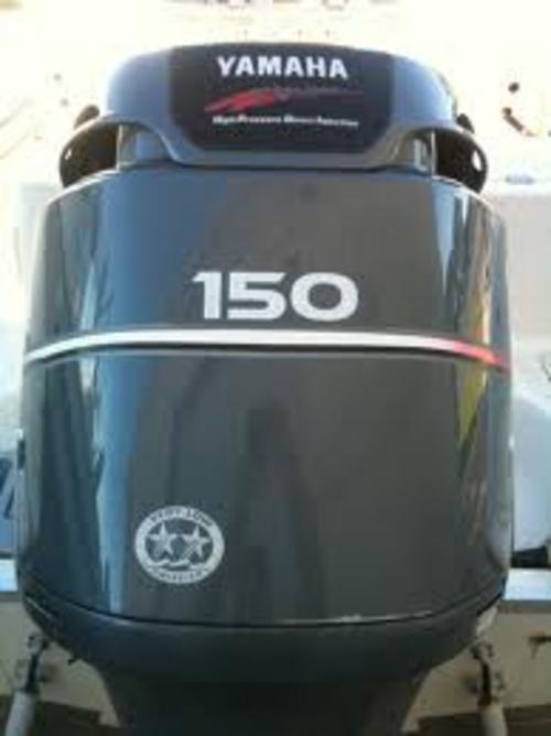 2005 2012 yamaha pid 150hp outboard service manual for Yamaha outboard financing