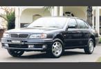 Thumbnail 1998 Nissan Maxima A32 Series Workshop Service Repair Manual DOWNLOAD