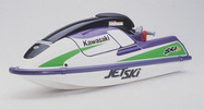 Thumbnail KAWASAKI JET SKI 750SX Workshop Repair Service Manual DOWNLOAD