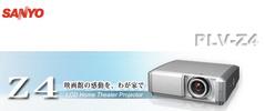 Thumbnail Sanyo PLV-Z4 Service manual