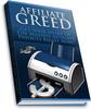Thumbnail Affiliate Greed PLR E-book + Website + Bonus