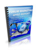 Thumbnail Forum Marketing 4Pro MRR E-Book + Website + Bonus