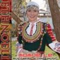 Thumbnail Momne le: San sanila (I had a dream)