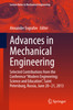 Thumbnail Advances in Mechanical Engineering