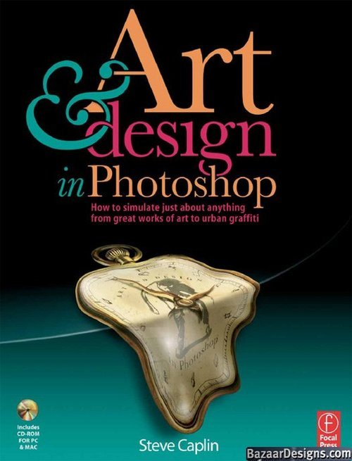 Pay for Art & Design in Photoshop