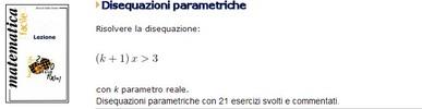 Thumbnail Disequazioni parametriche
