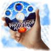 Thumbnail LogoFactory! - 250 Plugins für Photoshop