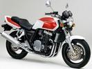 Thumbnail 1992-1997 Honda CB1000 Motorcycle Workshop Repair Service Manual