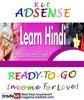 Thumbnail Adsense Kit Ready To Go - Learn Hindi - Personal Use!