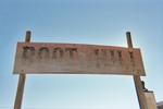 Thumbnail Boot Hill, NV sign