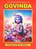 Thumbnail GOVINDA COLORING BOOK