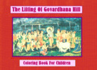 Thumbnail LIFTING OF GOVARDHANA HILL
