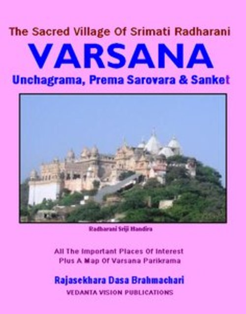 VARSANA -----BIRTHPLACE OF RADHARANI