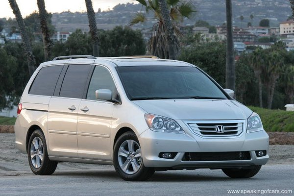 Honda Odyssey Factory Service Repair Manual 2005 - 2010