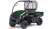 Thumbnail KAWASAKI ATV MULE 610 600 KAF400 Service Repair Manual 2005