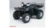 Thumbnail KAWASAKI KLF300 JKLF300 Service Repair Manual 1989-2006