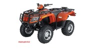 Thumbnail Arctic Cat ATV 400 500 650 700 Service Repair Manual 2007