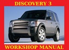 Thumbnail LAND ROVER DISCOVERY 3 ELECTRCAL TRANING MANUAL