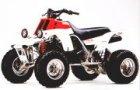 Thumbnail 1990 YAMAHA BANSHEE ATV SERVICE MANUAL