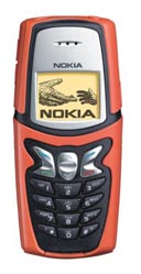 Thumbnail Nokia 5210 SERVICE / REPAIR MANUAL