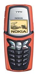 Thumbnail Nokia 5210 SERVICE / REPAIR MANUAL