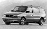 Thumbnail 1992 Chrysler Town Country Caravan Voyager Service Manual