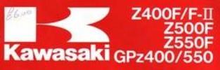 Thumbnail KAWASAKI GPZ 400 - 500 - 550 SERVICE MANUAL 1983 - 1985