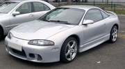 Thumbnail Mitsubishi Eclipse - Eagle Talon 1995 - 1996 Service Manual
