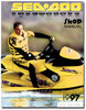 Thumbnail 1997 SeaDoo SP, SPX, GS, GSI, GSX, GTS, GTI, GTX, XP Manual