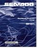 Thumbnail 2004 SeaDoo 3D RFI (6157 6158) Shop Manual Supplement
