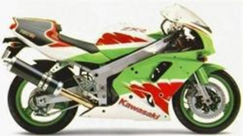 Free KAWASAKI ZXR 750 1989 - 1996 SERVICE Repair MANUAL Download Download thumbnail