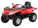 Thumbnail 2006 ARCTIC CAT 400 500 650 700 SERVICE MANUAL