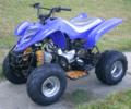 Thumbnail KAZUMA FALCON 110 ATV OWNERS MANUAL