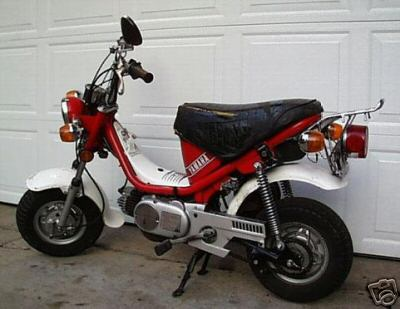 Pay for DOWNLOAD Yamaha Chappy LB50 LB 50 LB2 LB2M Service Repair Workshop Manual