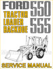 Thumbnail Ford 550 & 555 Loader Backhoe Tractor Service Repair Manual - DOWNLOAD