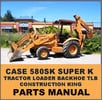 Thumbnail Case 580SK Super K Tractor TLB Illustrated Parts Catalog Manual - DOWNLOAD