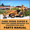 Thumbnail Case 580SK Super K Tractor TLB Illustrated Parts Catalog Manual - DOWNLOAD