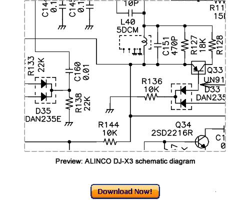 инструкция alinco dj x3