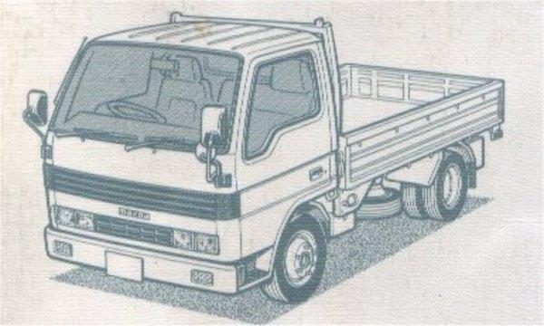 Pay for MAZDA T3000 T3500 T4000 REPAIR MANUAL TRUCK BUS