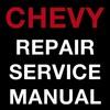 CHEVY CAMARO 2010-2011 FACTORY REPAIR SERVICE MANUAL