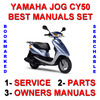 Thumbnail Yamaha Jog CY50 Service Owner Parts IMPROVED -3- Manuals 1991-2000 REAL ULTIMATE SET - DOWNLOAD