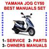 Thumbnail Yamaha Jog CY50 Service Owner Parts IMPROVED -3- Manuals 1991-2000 REAL ULTIMATE SET - DOWNLOAD