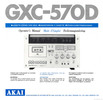 Thumbnail Akai gxc-570d service manual and MORE !!!