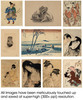 Thumbnail Retro Japanese Images - High Resolution ready to print