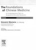 Thumbnail THE FOUNDATIONS OF CHINESE MEDICINE-GIOVANNI MACIOCIA
